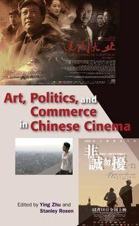Art, politics, and commerce in Chinese cinema