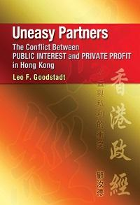 Uneasy partners:the conflict between public interest and private profit in Hong Kong