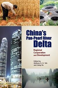China's Pan-Pearl River Delta:regional cooperation and development