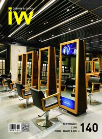 iW (Interior world) [Vol. 140]:Design & Detail:NEW PROJECT u.lab Theme : beauty & spa