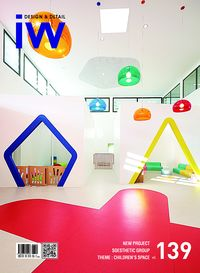 iW (Interior world) [Vol. 139]:Design & Detail:NEW PROJECT SOESTHETIC GROUP THEME : CHILDREN'S SPACE