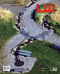 Lw [Vol. 62]:LANDSCAPE ARCHITECTURE ENVIRONMENT DESIGN:SPECIAL JTeng Inc. THEME PARK