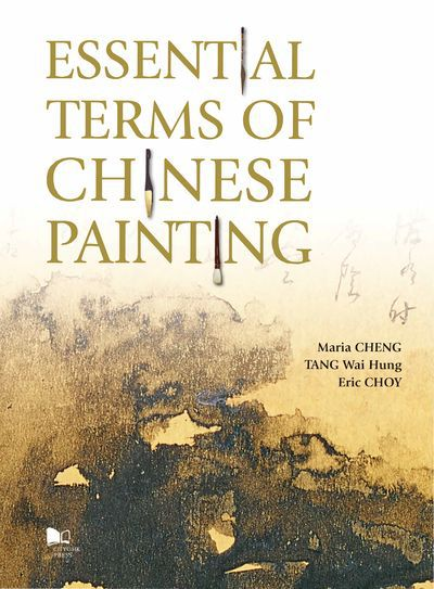 Essential terms of Chinese painting