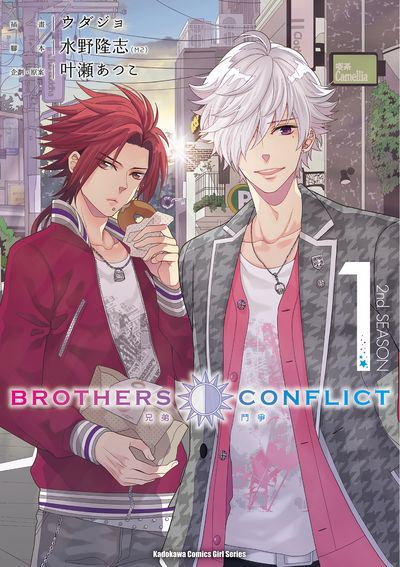Brothers conflict 2nd season. 1