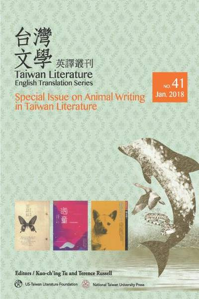 Taiwan literature, English translation series. no. 41, special issue on Animal writing in Taiwan lit