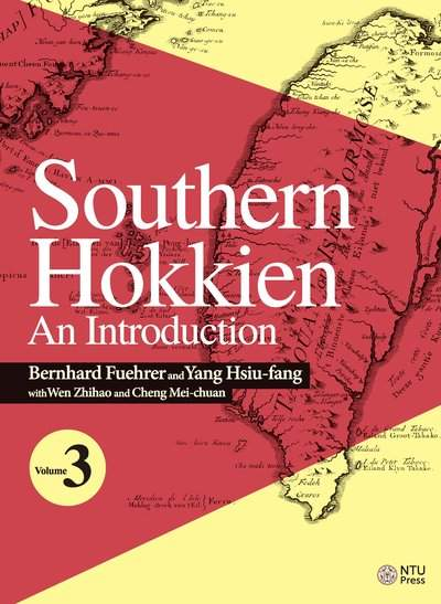Southern Hokkien:an introduction. volume 3