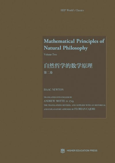 Mathematical principles of natural philosophy. Volume two