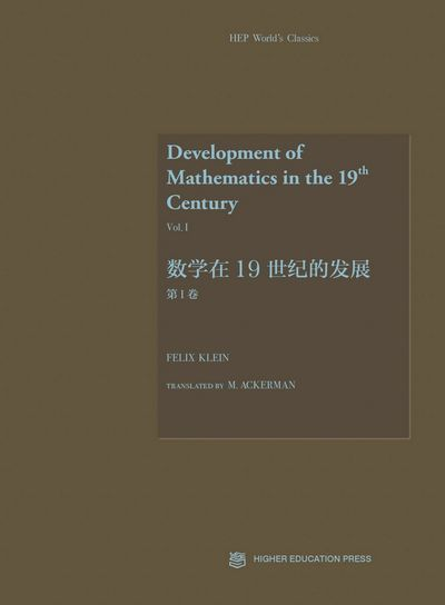 Development of mathematics in the 19th century. Vol. I