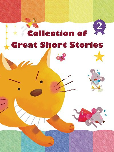 Collection of great short stories [有声书]. 2