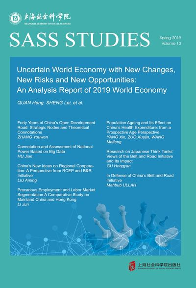 SASS studies:uncertain world economy with new changes, new risks and new opportunities : an analysis