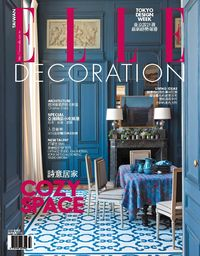 ELLE Decoration [2016春季号]:COZY  SPACE