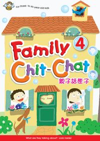 Family chit-chat [有聲書]. 4